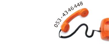 telefoon 053-43 46 448
